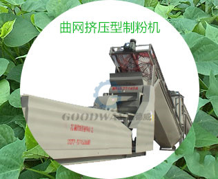 New Sweet Potato Powder Machine Creates Efficient Starch Extraction Rate
